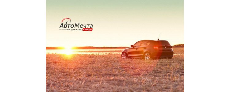 Срочный выкуп авто в Беларуси